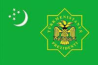 Quels espoirs pour le Turkménistan?