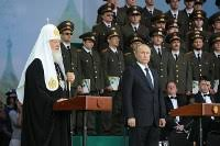 Quand l'État veille sur la moralité: la Russie sous la croix et la bannière