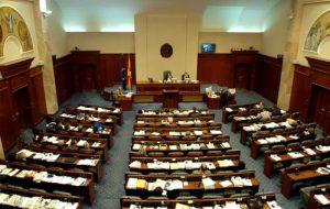 Parlement Skopje Macédoine du nord