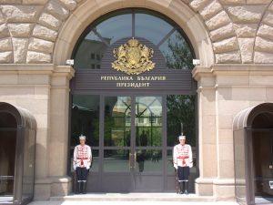 Bulgarie : l'ombre des collaborateurs de la Sécurité d'État