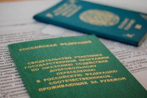 Russie : quel bilan pour le programme de réinstallation des compatriotes?
