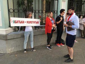Russie / Bélarus : un même combat?